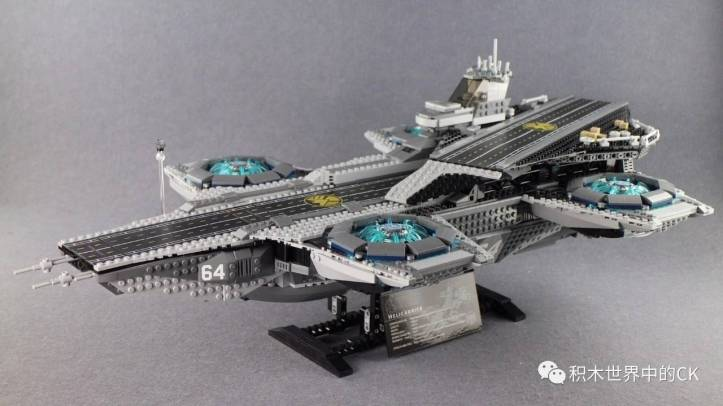 LEPIN 07043 clone of LEGO 76042 SHIELD Helicarrier