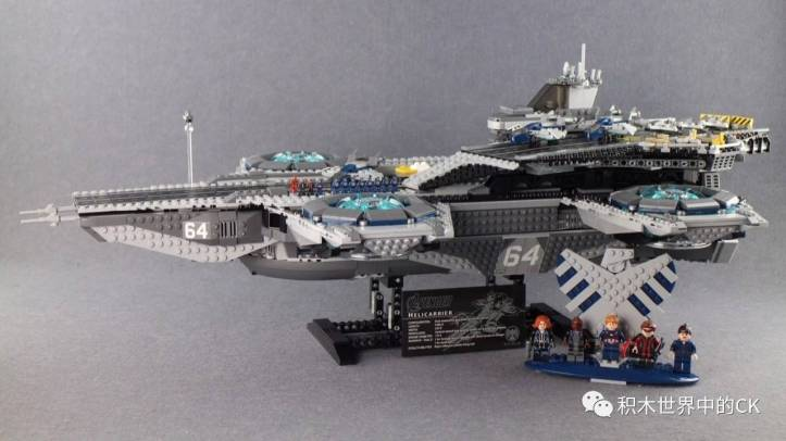 Lepin 07043 The SHIELD Helicarrier