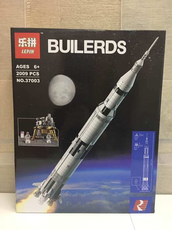 Review of Lepin 37003 NASA Apollo Saturn V Counterfeit of
