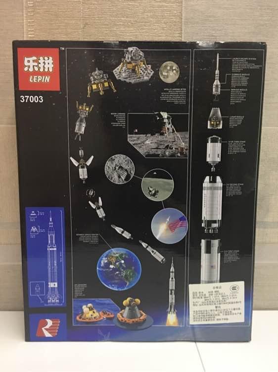 Lepin 37003 NASA Apollo Saturn V