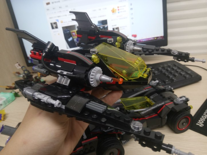 Lepin 07077 Ultimate Batmobile Bootleg of Lego 70917