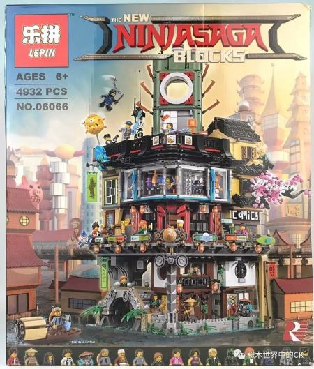 Lepin 06066 Ninjago City Box Fake of Lego 70620