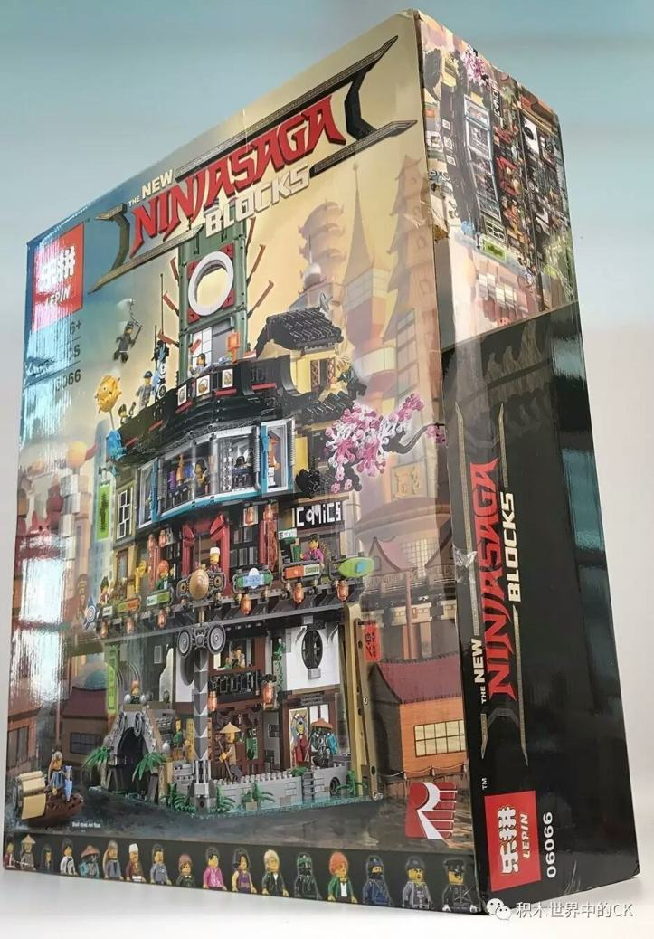 Lepin 06066 Ninjago City Front Box