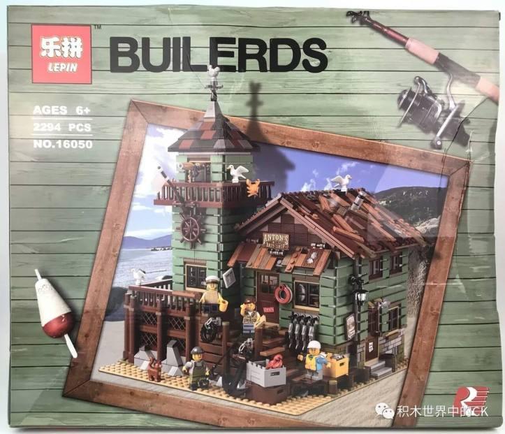 Lepin 16050 Old Fishing Store Box (Lego 21310)