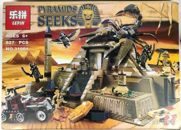 Lepin 31001 Scorpion Pyramid Box Lego 7327