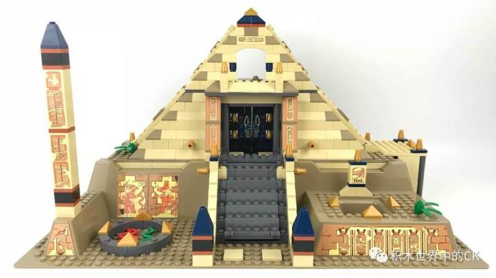 Lepin 31001 Scorpion Pyramid Front view. Clone of Lego 7327