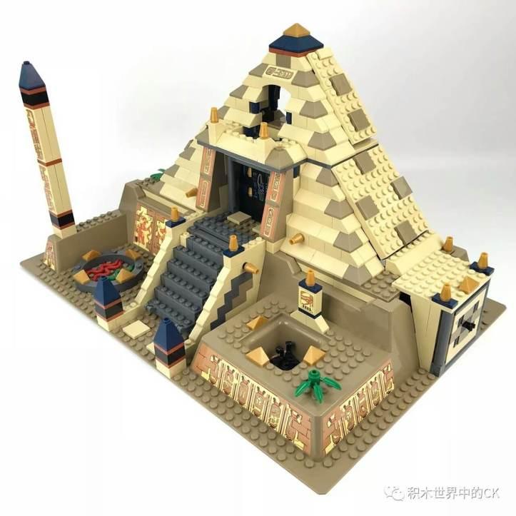 Lepin 31001 Scorpion Pyramid Lego 7327