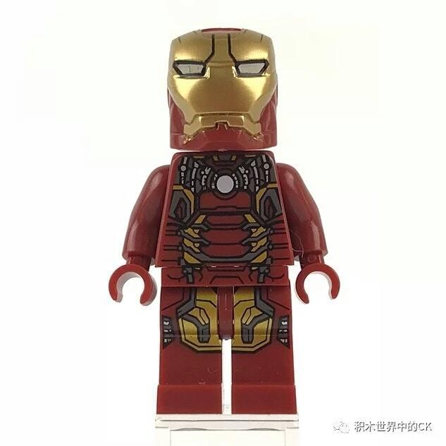 Iron Man MK43 from SY1041