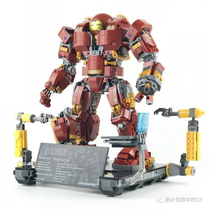 SY1041 UCS Hulkbuster with base, clone of LEGO 76105