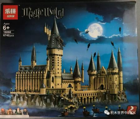Lepin 16060 Hogwarts Castle Box