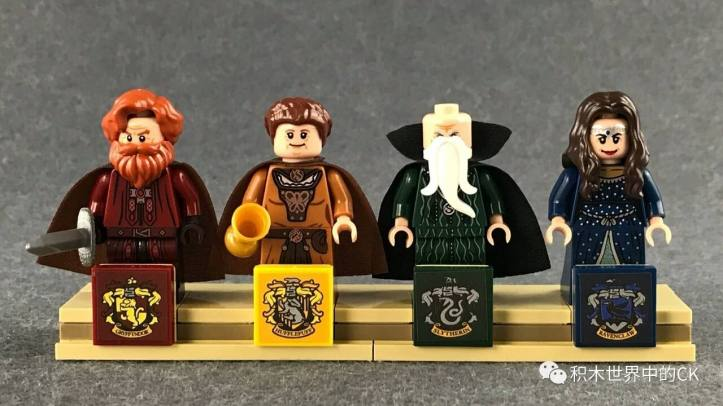 Lepin 16060 Hogwarts Castle Four Founders