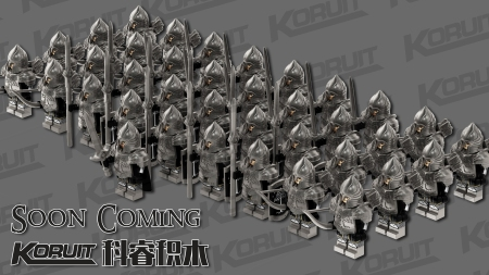 KORUIT Gondor Army