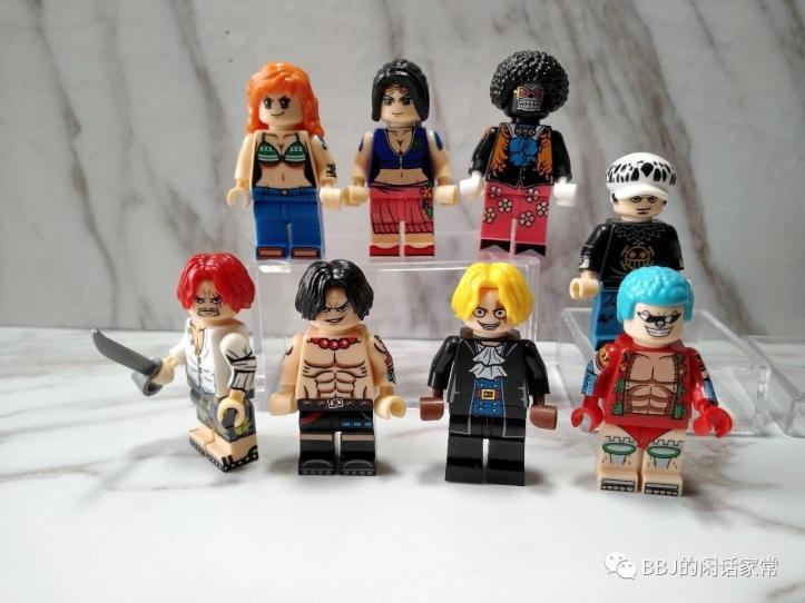 LEGO One Piece Minifigure, KORUIT 1013: Nico Robin, Franky, Trafalgar D. Water Law, Sabo, Shanks, Nami, Portgas D. Ace and Brook.
