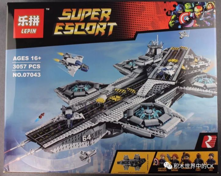 LEPIN 07043 The SHIELD Helicarrier bootleg of LEGO 76042