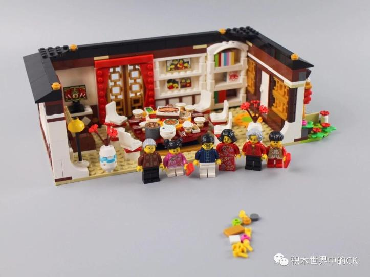 SY1260 LEGO 80101 Chinese New Year's Eve Dinner