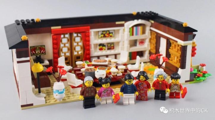 Bootleg of LEGO 80101 Chinese New Year Eve Dinner SY1260