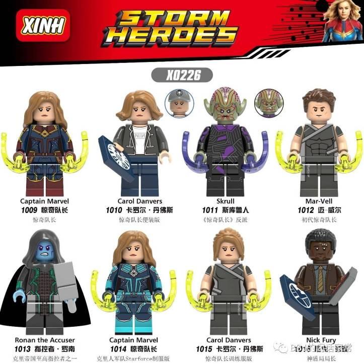 XINH X0226 Captain Marvel Minifigure