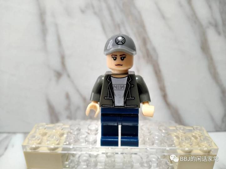 LEGO Carol Danvers SHIELD Cap, Xinh Carol Danvers SHIELD Cap