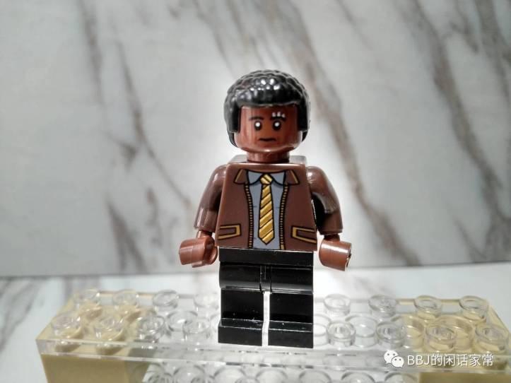 LEGO Nick Fury, Lego Young Nick Fury, Xinh Nick Fury