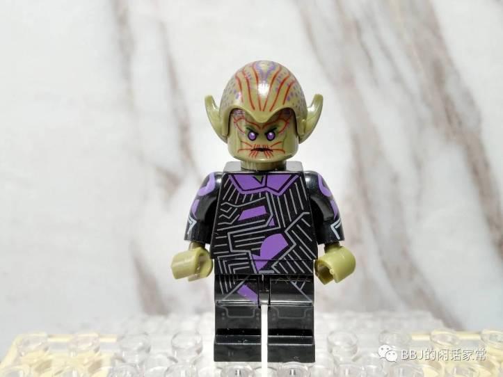 LEGO Skrull Minifigure,  Xinh Skrull Minifigure