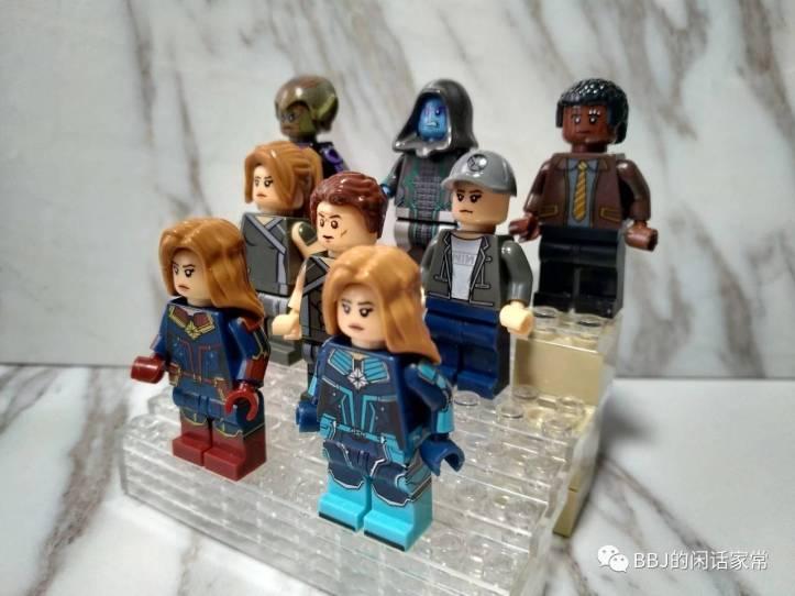 Xinh Captain Marvel Movie Minifigures, LEGO Captain Marvel Movie Minifigures