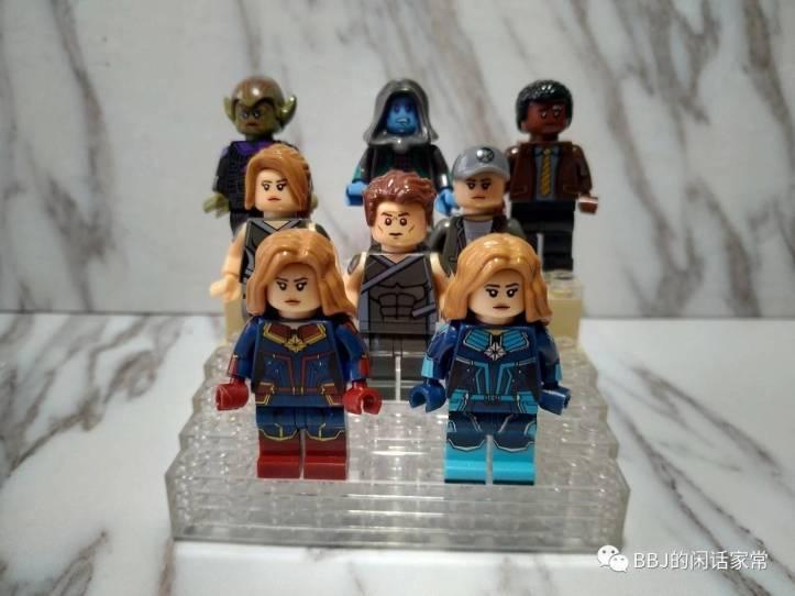 LEGO form Captain Marvel Movie Minifigures