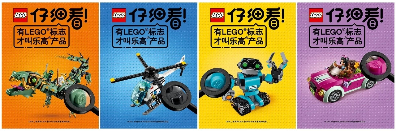 AFOL Grows Wary with LEGO Box Stuffed with LEPIN in Hong