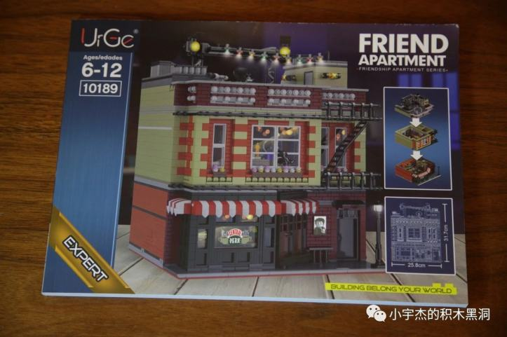 UrGe 10189 Friend Apartment