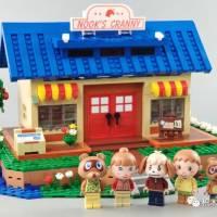 Reviews of Super 18K K103 Animal Crossing Nook's Cranny Unauthorized LEGO IDEAS Clone