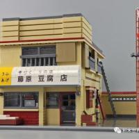 Reviews of CADA C61031 Initial D Anime Fujiwara Tofu Shop Licensed Set