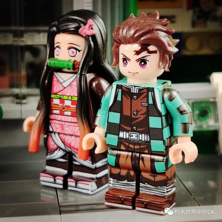 LEGO Tanjiro Kamado and Nezuko Kamado