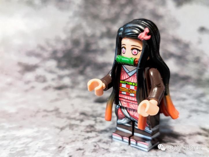 LEGO Nezuko Kamado 竈門 禰豆子