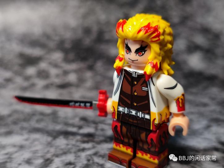 LEGO Rengoku Kyojuro 煉獄 杏寿郎