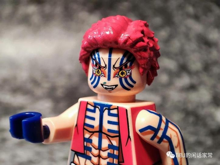 LEGO Akaza 猗窝座