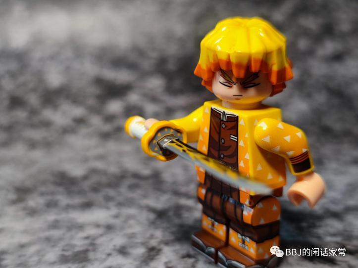 LEGO Zenitsu Agatsuma 我妻善逸 Thunder Breathing