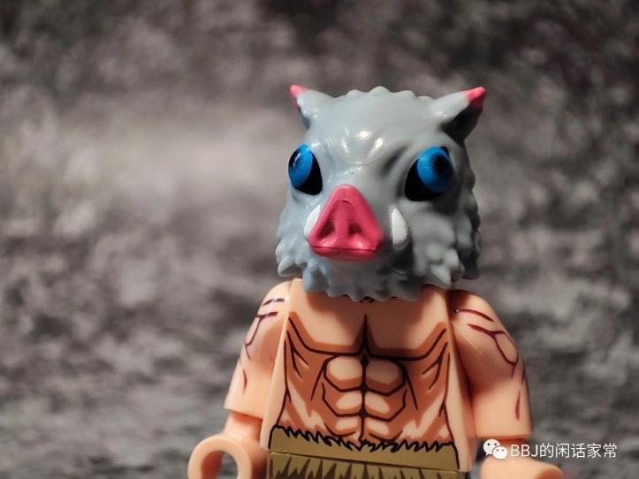 LEGO Inosuke Hasibira Beast Breathing Boar Head