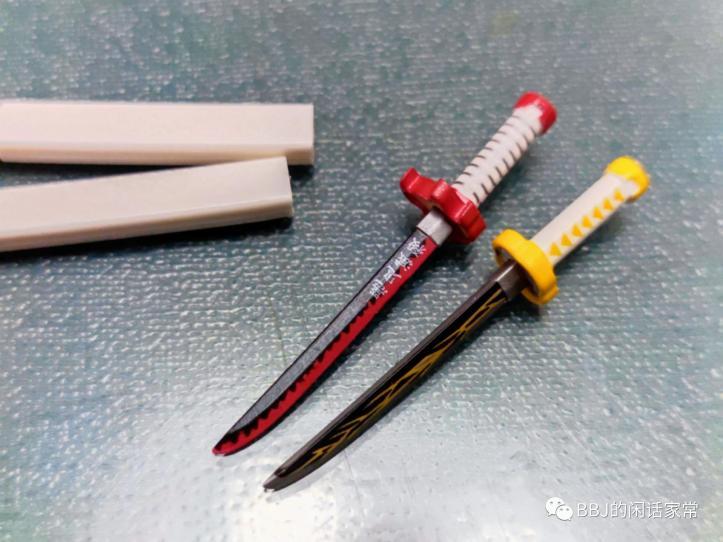 Nichirin Blade of Rengkoku Kyojuro and Zenitsu Agatsuma