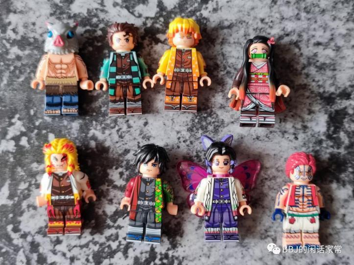 WM6116 Non LEGO Demon Slayer: Kimetsu No Yaiba Minifigures