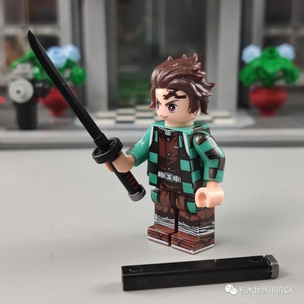 LEGO Tanjiro Kamado 竈門 炭治郎 and Nichirin Blade