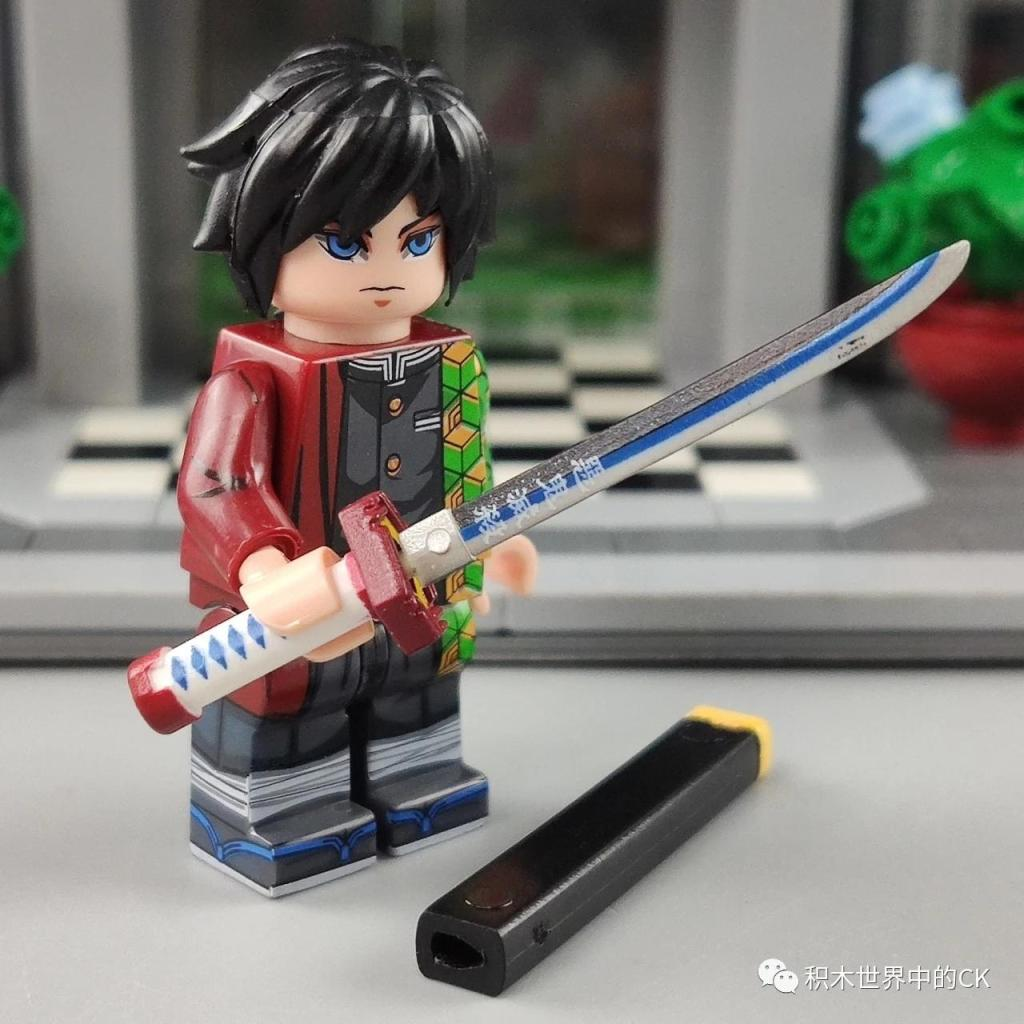 LEGO Giyu Tomioka 冨岡 義勇