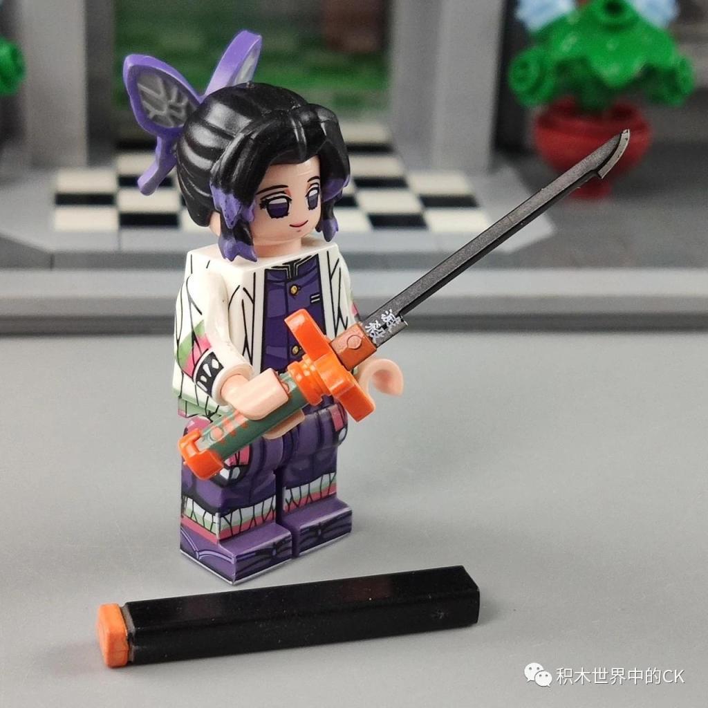 LEGO Shinobu Kochu 胡蝶 しのぶ