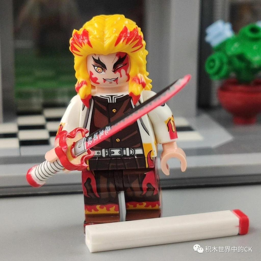 LEGO Rengoku Kyojuro 煉獄 杏寿郎 Mugen Train