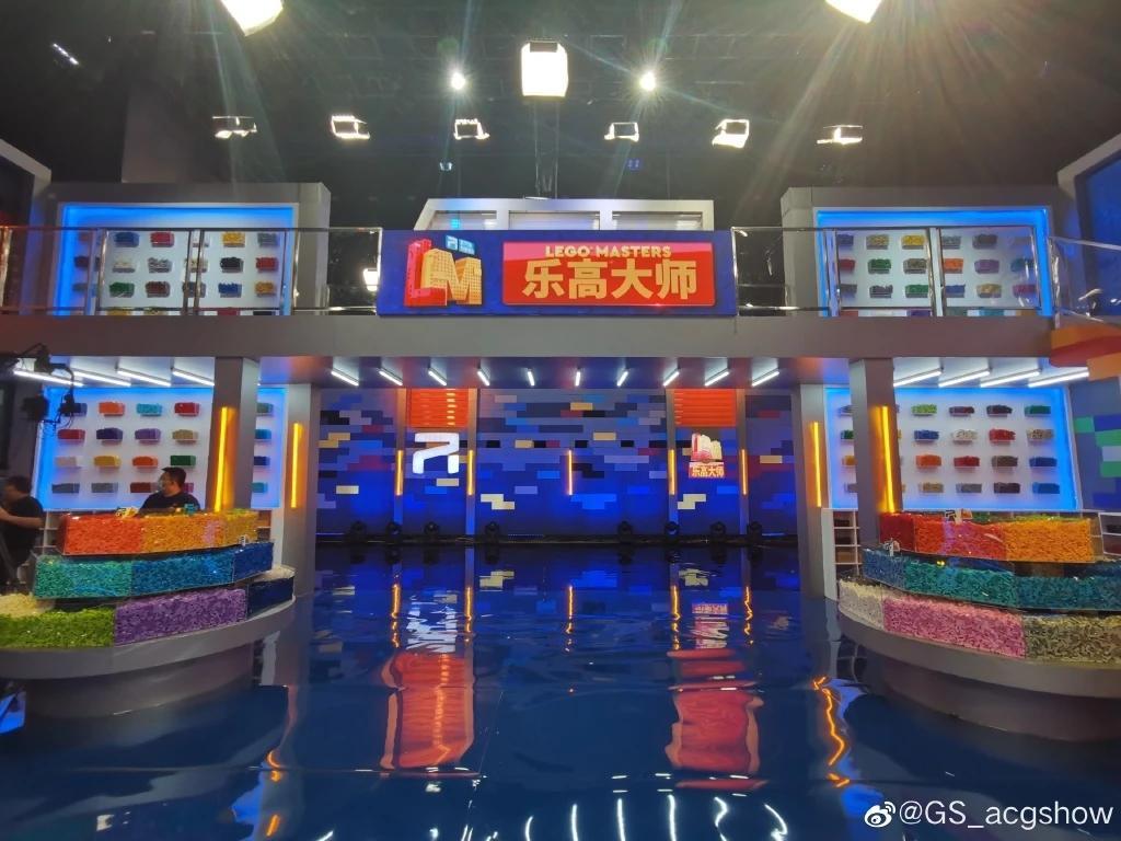 LEGO Masters China show set