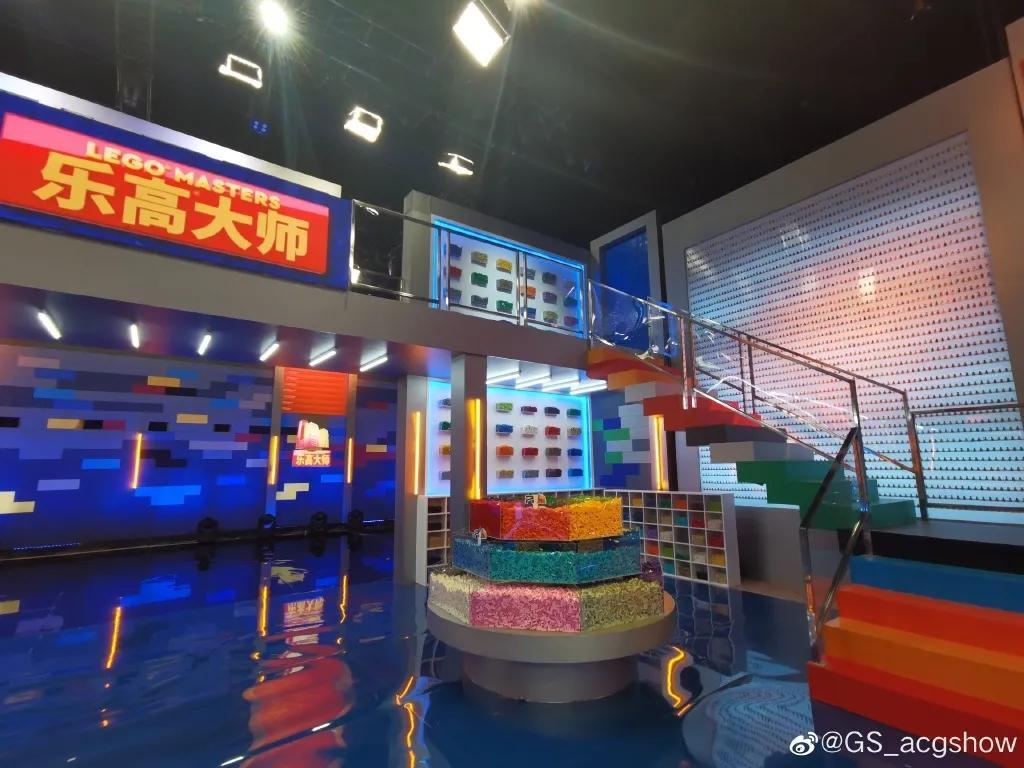 LEGO Master China Show