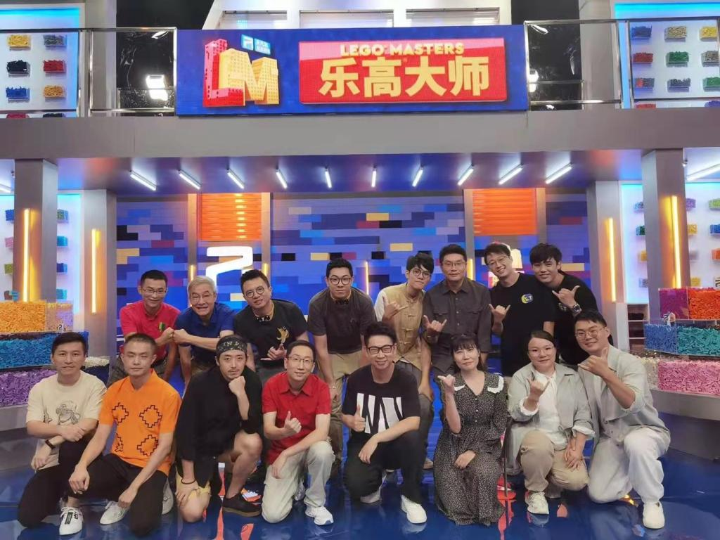 LEGO Masters China team of builders